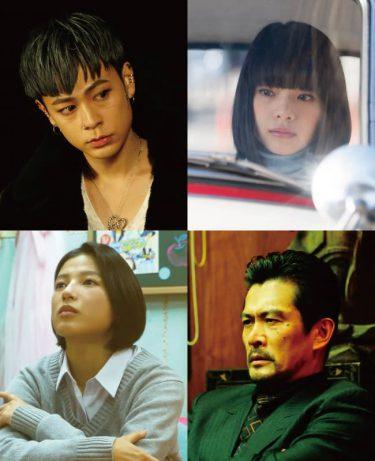 綾野剛主演『ホムンクルス』 成田凌、内野聖陽らメインキャスト発表 特報映像も解禁