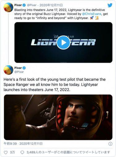新バズ・ライトイヤー声優に『アベンジャーズ』クリス・エヴァンス!新作映画が2022年公開