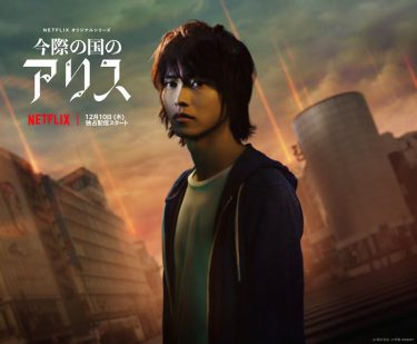 山崎賢人「アジアのデジタルスター100人」選出、日本人男性俳優で唯一