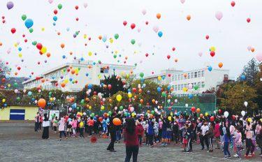 タウンレポート 600の思い 大空へ 中津第二小学校で50周年イベント
