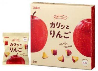 カルビー、新食感ドライフルーツ「カリッとりんご」発売