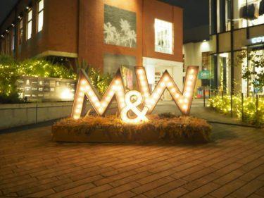 編み物アートにほっこり☆ クリスマス仕様のMARINE & WALKがカワイイ