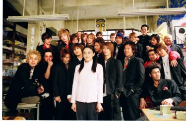 「ごくせん」第2シリーズ再放送!生徒役に亀梨和也、赤西仁ら