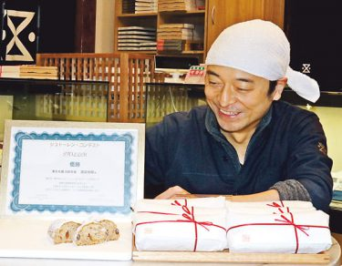 シュトーレン日本一は和菓子店 小矢部の五郎丸屋