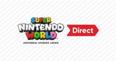 「スーパー・ニンテンドー・ワールド Direct」12月19日8時より配信!USJに2021年2月オープンのテーマパーク情報を一部公開