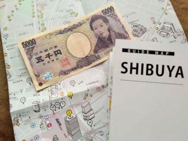 【東京さんぽ】渋谷で宇宙をひとりじめ!公園、ラーメン、プラネタリウム・・・進化し続ける魅惑の街を再発見