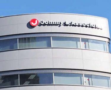 ジャニーズ事務所が看護師を支援、5億円を寄付…日本看護協会に基金を設立
