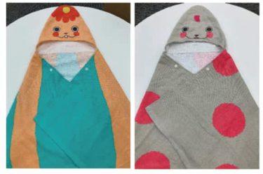 「おとうさんといっしょ」の新商品「なりきりバスタオル」と「鈴入りリストバンド」が発売が決定!