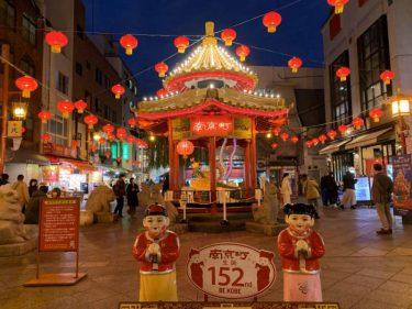 冬の南京町を美しく照らす「ランターンフェア」25回目で初登場!神々しい鳳凰を見逃すな!