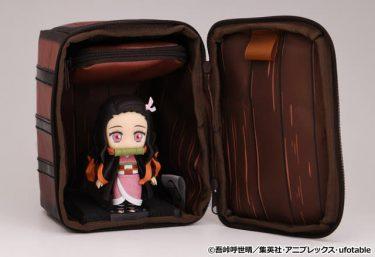 炭治郎が背負う木箱を再現したポーチが登場…禰豆子のフィギュアを収納して、お出かけできるよ!