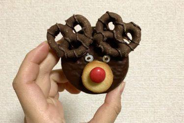 いつものお菓子で簡単スイーツ3選! おうちクリスマスを楽しんじゃおう
