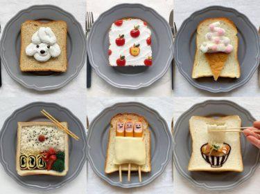 朝パン時間が楽しくなる!めっちゃ可愛い♡トーストアレンジまとめ9選