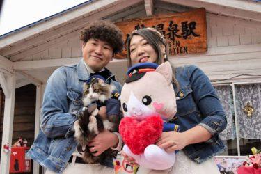 猫の「らぶ駅長」と記念撮影 コロナで結婚式断念の夫婦 会津鉄道・芦ノ牧温泉駅