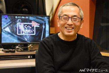 土井善晴氏、コロナ禍は新しい生き方の気づきに「良かったこともあったんだと」