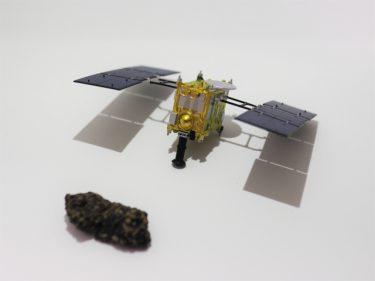 はやぶさ2カプセル帰還!栄光の軌跡と次のミッションとは
