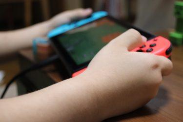 ニンテンドースイッチのおすすめソフト3選【2021年版】大人も子供もゲームでつながり、みんなで遊ぼう♪