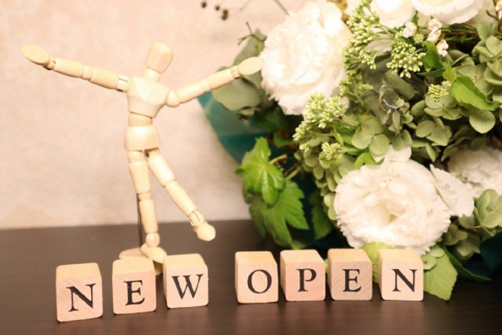 話題になること間違いなし!2021年にオープン・開館予定の東京の最新スポットを紹介