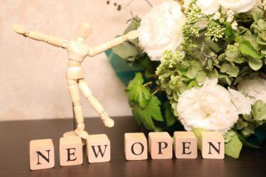 話題になること間違いなし!2021年にオープン・開館予定の東京の最新スポット3選