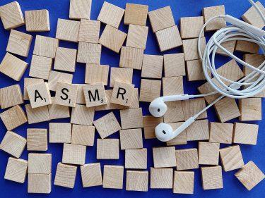 ASMR動画で癒される人続出!そもそもASMRとは?初心者におすすめの動画3選もご紹介
