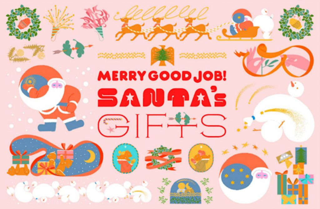 ルミネクリスマス2020MERRY GOOD JOB! SANTA'S GIFTS