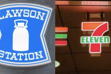 一口で幸せになっちゃうわ…♡ローソン・セブンの「濃厚アイス」5選