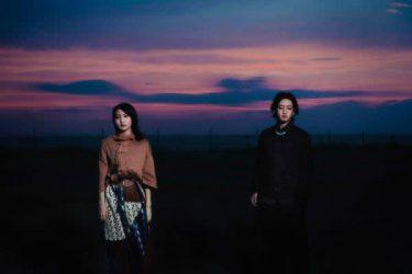 YOASOBI、1stEP「THE BOOK」クロスフェード動画公開
