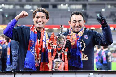FC東京が11大会ぶりルヴァンカップ奪取! 3年越し〝健太イズム〟が浸透