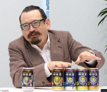 コカ・コーラは、檸檬堂で「やらない」ことを決めていた 最後発ブランドの勝因【#令和のヒット】