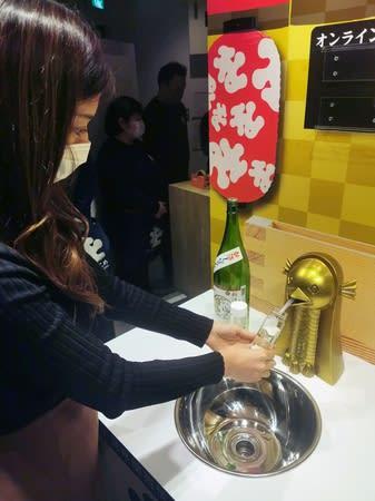 蛇口ひねるとアマビエから日本酒 大阪の県PR施設、1年ぶり復活