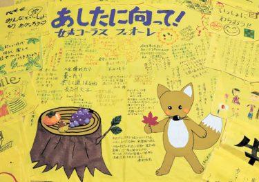 宮城・山元に激励の黄色いハンカチ 「いつまでも忘れません」兵庫・多可町のグループ