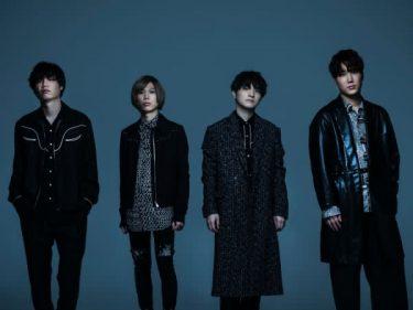 Official髭男dism、新曲「Universe」MVフルサイズを公開