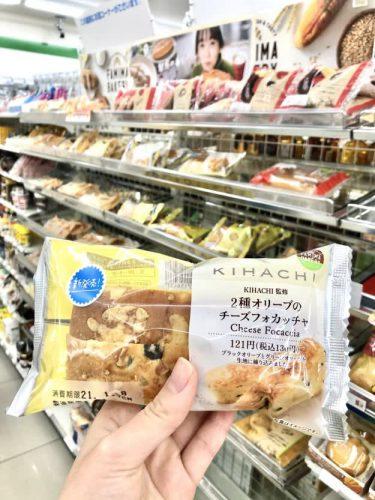 まさかのKIHACHI監修!ファミマの「130円チーズフォッカチャ」美味しすぎて3袋くらい食べたい