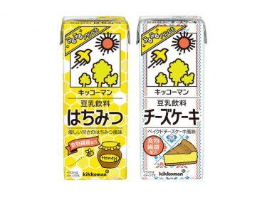 """キッコーマンより、""""ぷるぷる""""固めてもおいしい豆乳飲料!「はちみつ」「チーズケーキ」新発売!"""