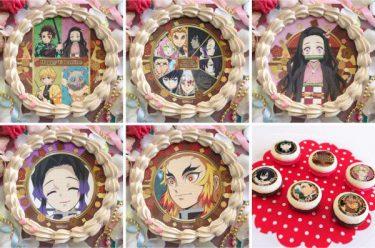 【鬼滅の刃】推しキャラとバレンタイン!全33種のプリントケーキ、どれも可愛い~。