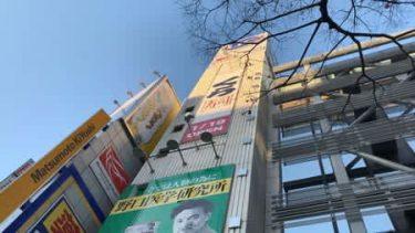 くら寿司が渋谷に登場!? 非接触型の新店舗「渋谷駅前店」に行ってきた