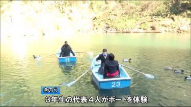 コロナ禍の高校3年生 高千穂峡ボートで思い出づくりを 宮崎県