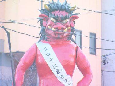 高さ7メートルの巨大な赤鬼「コロナに負けるな」 岐阜市で疫病退散願う