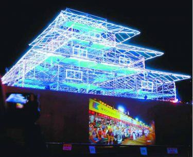 夜空に浮かぶ徳島城 阿波踊り開催へ機運盛り上げ、藍場浜公園で点灯