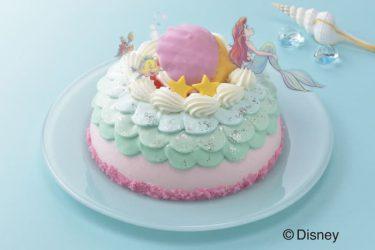 銀座コージーコーナー、「リトル・マーメイド」「美女と野獣」ケーキ発売