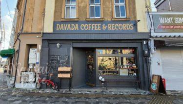 京都・七条のたくさんのアナログレコードやCDが並ぶおしゃれなコーヒースタンド!DAVADA COFFEE&RECORDS(ダバダコーヒーアンドレコーズ)
