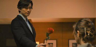 新田真剣佑、中村アンへロマンチックなプロポーズ 『名も無き世界のエンドロール』本編シーン公開