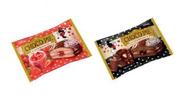 「チョコパイ」史上初のディズニーコラボ!隠れミッキー&ミニーいるよ。