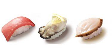はま寿司で「冬の特選100円まつり」–中とろ、牡蠣、蝦夷あわびなどが100円