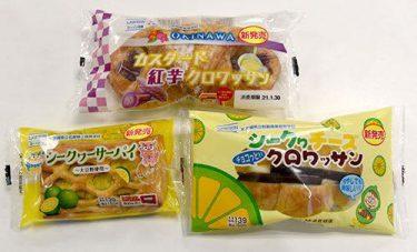 3商業高校、ローソン沖縄とコラボ競作 3つの菓子パン、県産食材の味わい