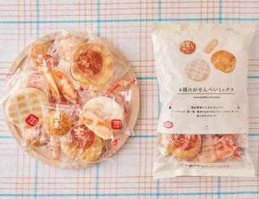 「亀田製菓のエース級がすべて入ってる」。ローソンで最強のお菓子発見!