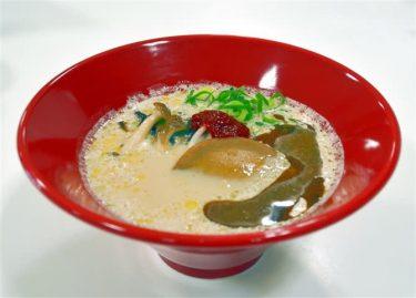 豚骨味を植物由来原料で再現 スープ豆乳に昆布だし 「一風堂」
