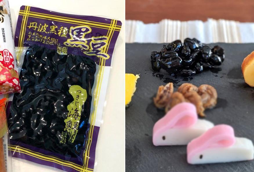 100円おせちの黒豆