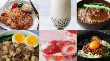 おうちで台湾気分♫人気の台湾風レシピを集めてみました!