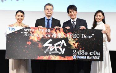 田中哲司「SPEC」冷泉メインの新作は面白さ全開!撮影中断を経て完成
