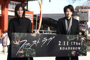 北川景子、中村倫也は「同い年だけどお兄さん」落ち着きぶりに感心